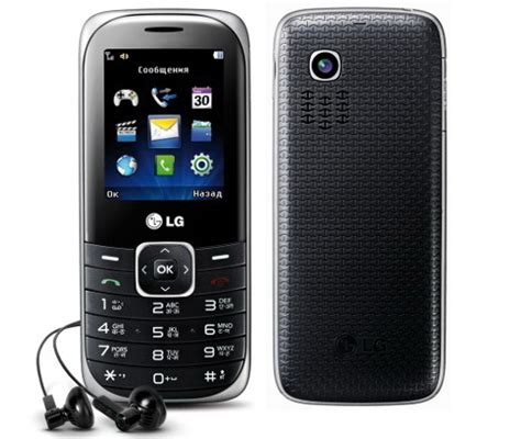 Hp Lg Candybar news lg a160 candybar phone for russia