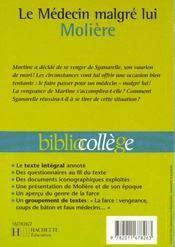 2013949774 bibliocollege le medecin malgre le m 233 decin malgre lui moli 232 re