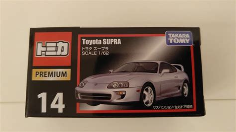 Tomica Takara Tomy Premium No 14 Toyota Supra Silver トミカ takara tomy tomica premium 14 toyota supra by