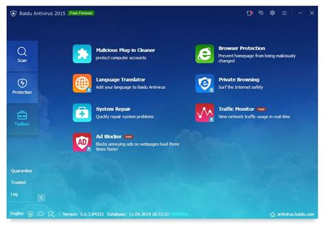 free offline antivirus full version download baidu antivirus 2015 crack offline installer full version free