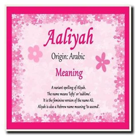 what does the word couch mean aaliyah personalised name meaning square plaque ebay