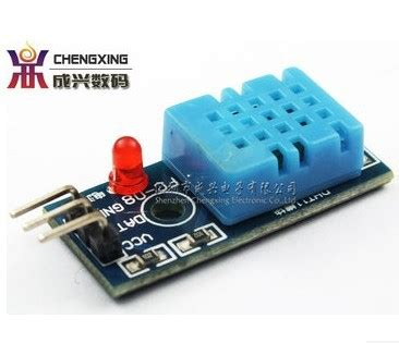 Limited Edition Dht11 Digital Temperature And Humidity Sensor New 10pcs single dht11 digital temperature and humidity
