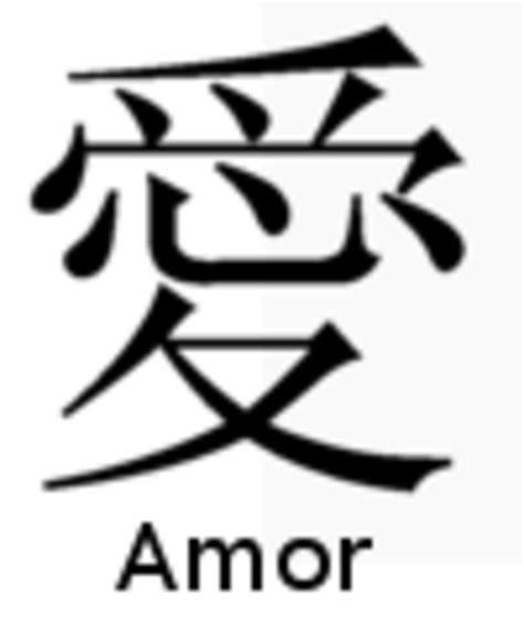 imagenes con simbolos y letras de amor imagenes de tatuajes de letras chinas con su significado