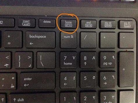 cara screenshot di laptop pc dan smartphone ngelag