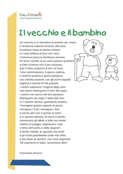 il vecchio e il bambino testo il vecchio e il bambino testo e poesia