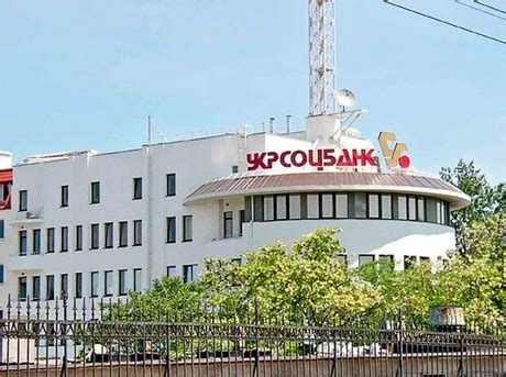 unicredit bank turkey unicredit bank ukraine and ukrsotsbank to be merged