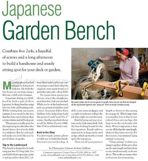 japanese garden bench plans woodarchivist