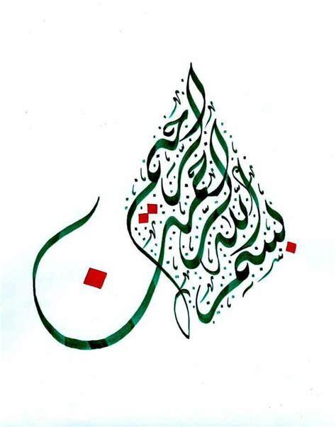 Kaos Islamic Artworks 16 Seven 734 best allah muhammet besmele images on caligraphy islamic and islamic