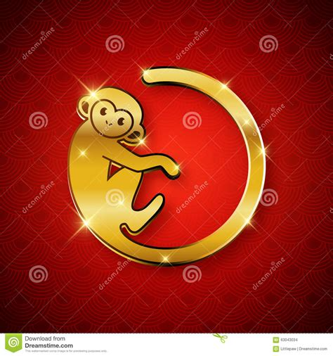 new year golden monkey new year symbol 2016 gold monkey design stock vector