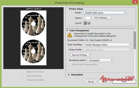 software untuk membuat label barcode download software untuk membuat label cd software