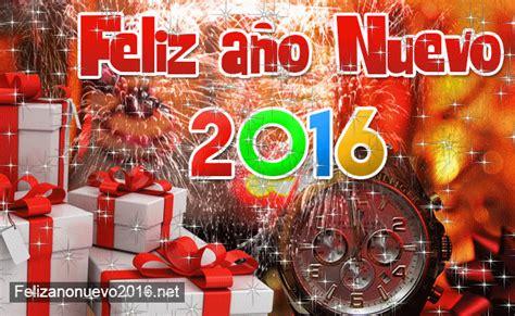 imagenes navidad 2018 con movimiento im 225 genes de feliz navidad y a 241 o nuevo 2018 banco de