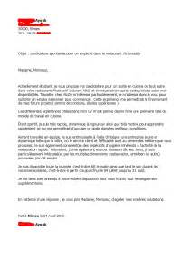 Lettre De Motivation Mc Barman Exemple Cv Mcdo 16 Ans Cv Anonyme