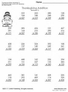 thanksgiving worksheets for 5th grade gallery for gt thanksgiving math worksheets 6th grade