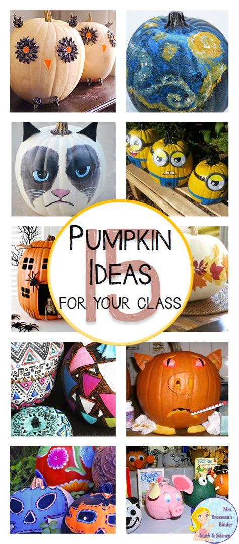 Student Council Giveaway Ideas - mrs brosseau s binder pumpkin ideas tpt gift card giveaway halloween freebies
