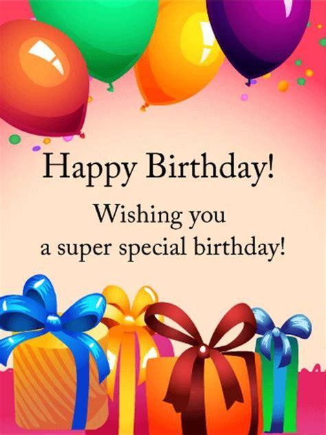 Happy Birthday Wishes Mail To Happy Birthday Wishes And Birthday Greetings Birthday Cards