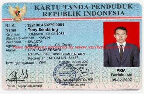 Sppd Adalah by Administrasi Perkantoran Dokumen Untuk Perjalanan Dinas