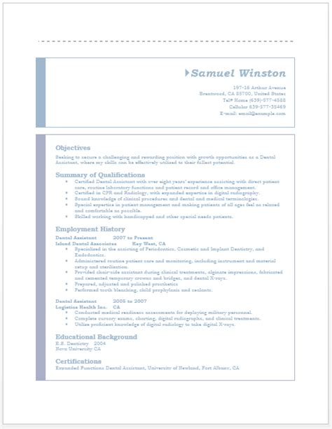 resume for dental assistant dental assistant resume microsoft word templates
