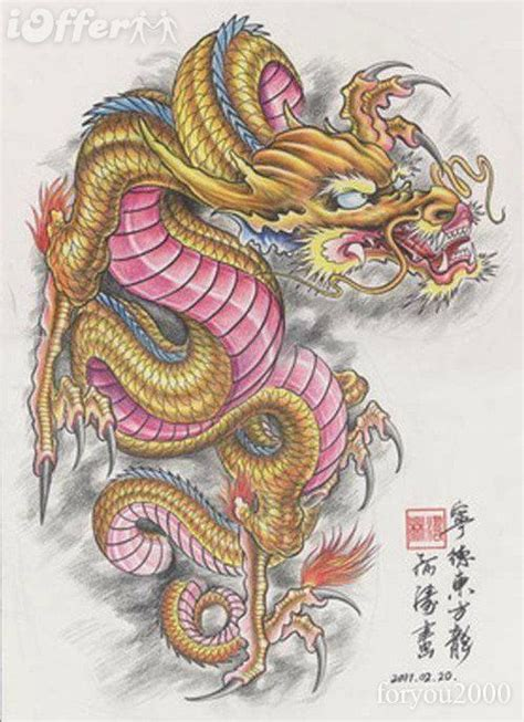 oriental tattoo colored dragon tattoo art book chinese painting flashes a3 pro