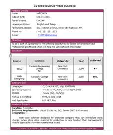 fresher resume sle for software engineer fresh and free resume sles for software