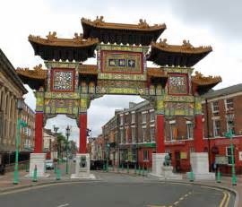 My House 3d Home Design Free liverpool s ornamental gate to chinatown impworks