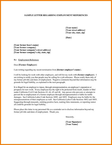 employment letters of recommendation template business