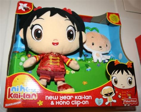 lan new year compare price fisher price clip on dolls on
