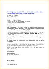 Charity Announcement Letter promotion announcement template employee promotion announcement
