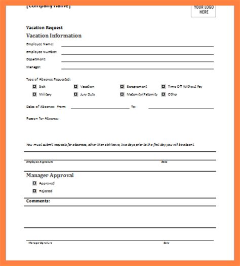 pin holiday request form get as doc on pinterest