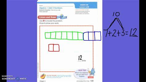 first grade math games goalbook pathways cool adding 3 numbers 1st grade photos worksheet