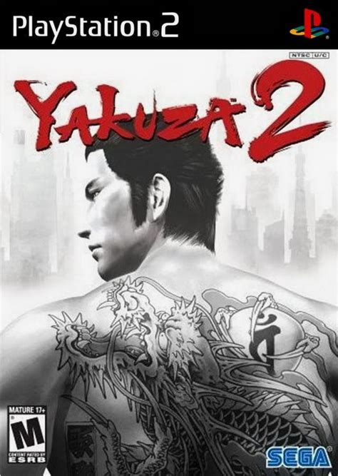 emuparadise yakuza yakuza 2 usa iso