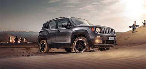 jeep grand 2017 fiyatlari 2016 jeep ekim ayı 2017 de 214 de kanyası fiyatlar