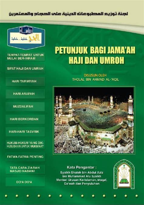 download mp3 gratis buku ende buku gratis islam artikel islam salafiyah ahlus sunnah