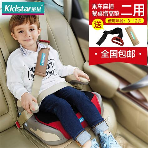 car seat for 7 year nz child car seat cushion in 3 12 years baby car seat