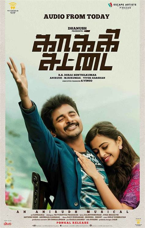 download mp3 from kakki sattai kaaki sattai 2014 tamil acdrip mp3 vbr 320kbps
