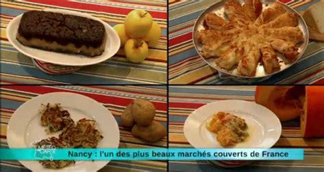 recette cuisine fr3 recettes de cuisine m 233 t 233 o 224 la carte 3
