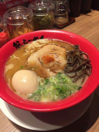 Kuma Ramen kuma ramen sheung wan hongkong restaurantanmeldelser