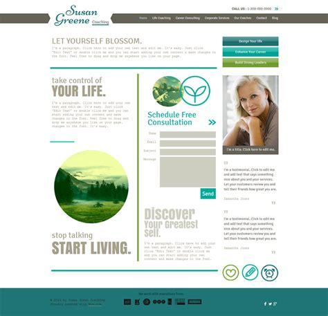 15个免费的咨询辅导类的网站模板下载 创意悠悠花园