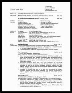 sample resume for cse students computer science student resume resume format download pdf sample resume for freshers in it format
