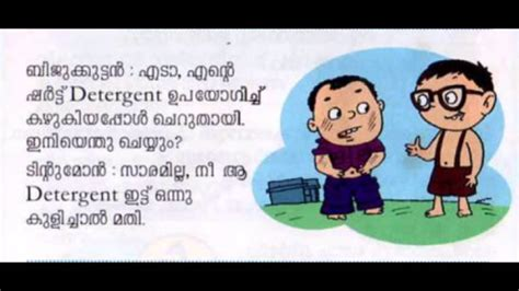malayalam cartoon film youtube tintumon jokes 2 malayalam comedy cartoon video youtube