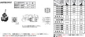 dpst toggle switch wiring diagram get free image about wiring diagram