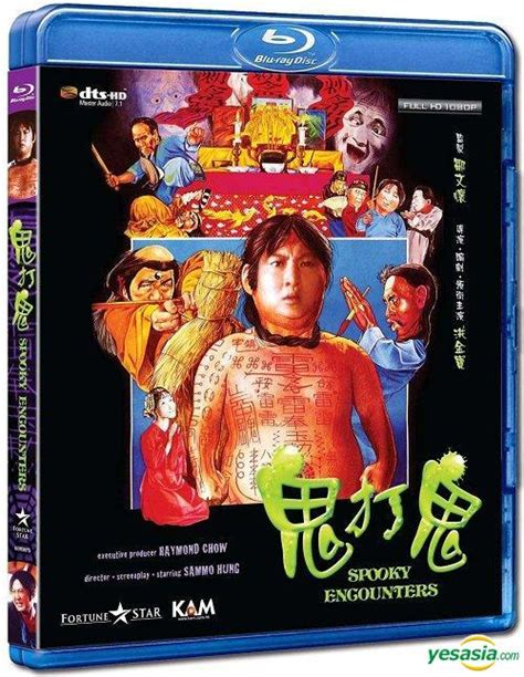 film blu hongkong spooky encounters 1980 blu ray hong kong version