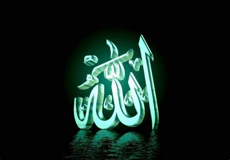 allahs  beautiful hd wallpapers allah