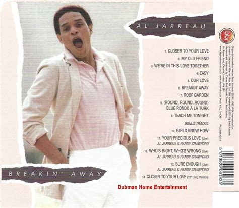 al jarreau breakin away al jarreau breakin away bbr dubman home entertainment