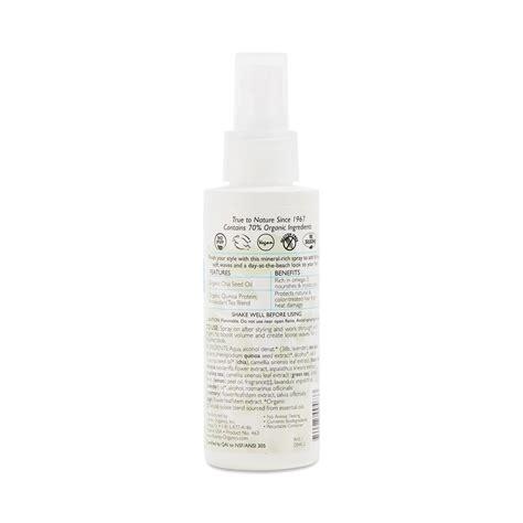 aubrey organics chia hair gel strong hold 8 fl oz 237 aubrey organics chia salt spray thrive market
