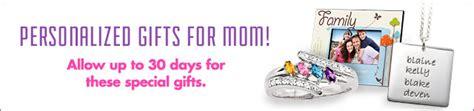 Fingerhut Gift Card - fingerhut fingerhut free gift with any purchase milled