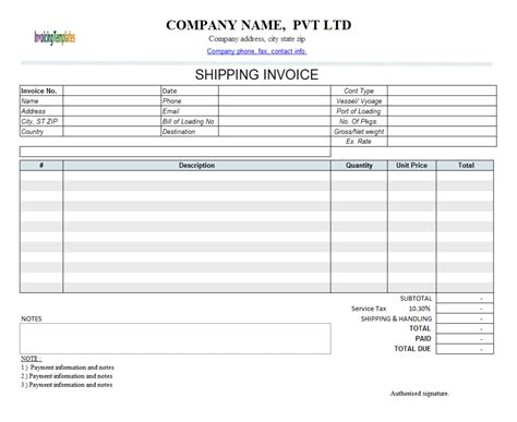 Manual Invoice Template manual invoice template invoice template 2017