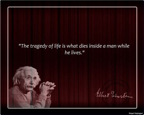 63 best quotes and sayings about tragedy