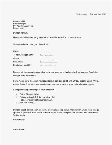 contoh resume untuk guru contoh o contoh laporan magang kantor pajak contoh laporan magang