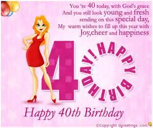 40th birthday card messages 40th birthday card 01