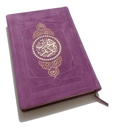 Al Quran Utsmani Mungil Cantik B7 Alquran Import Alquran Non Terjemah al quran darussalam bludru a5 jual quran murah